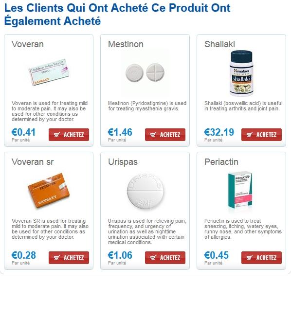 imitrex similar Pharmacie Imitrex 50 mg / Discount Online Pharmacy / Livraison Avec Ems, Fedex, UPS et autres