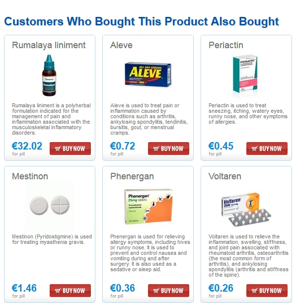 imigran similar Looking Sumatriptan cheap / Bonus Pill With Every Order